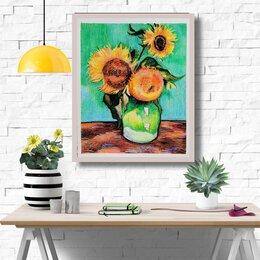 Картины, постеры, гобелены, панно - Картина подсолнухи Ван Гог копия пастель, 0