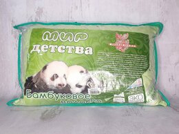 Подушки - Подушка детская бамбук гипоаллергенная 40х60, 0