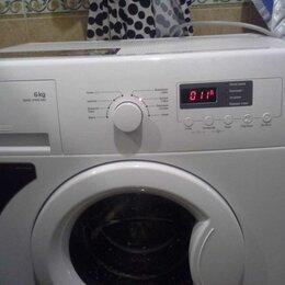 Бытовые услуги - Установка стиральных машин, 0