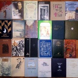 Художественная литература - Букинистика. Проза и поэзия. Малый формат. 24 книг, 0
