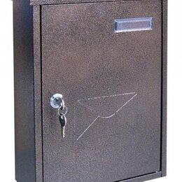 Почтовые ящики - Уличный почтовый ящик ВН25 медный антик , 0
