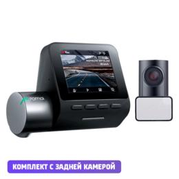 Видеорегистраторы - Видеорегистратор 70Mai Dash Cam Pro Plus A500S GPS (2 камеры), 0