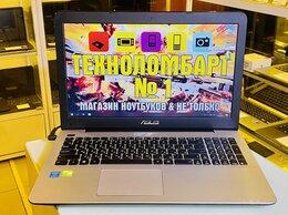 Ноутбуки - Игровой Asus i7(3.1Ghz/8Gb/GF 840M и Другие i5 i7, 0