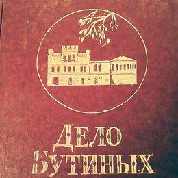 Художественная литература - Книги забайкальских авторов, 0