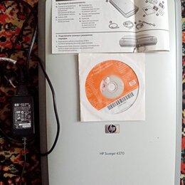 Принтеры, сканеры и МФУ - Фото сканер HP Scanjet 4370, 0