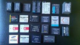 Аккумуляторы и зарядные устройства - Аккумуляторы для фотоаппаратов. Видео камер, 0