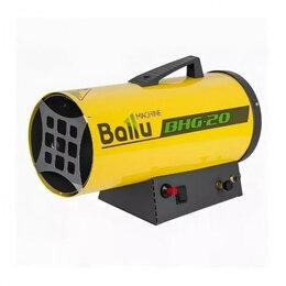 Тепловые пушки - Новая теплопушка газовая Ballu bhg-20, 0