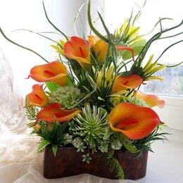 Цветы, букеты, композиции - Цветочная композиция из искусственных цветов, 0