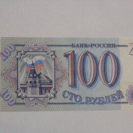 Банкноты - Сто рублей, 0