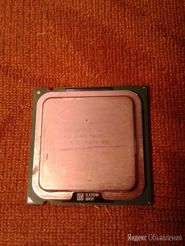 Процессоры по цене 200₽ - Процессоры (CPU), фото 0