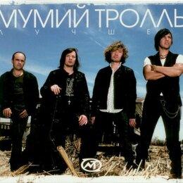 Музыкальные CD и аудиокассеты - Русский рок, 0