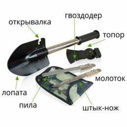 Лопаты - Складная садовая чудо лопата нож топор трансформер 7в1 туристическая, 0