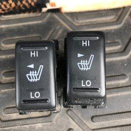 Электрика и свет - Кнопки обогрева сидений Nissan , 0
