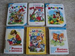 Детская литература - Сказки детские, 0