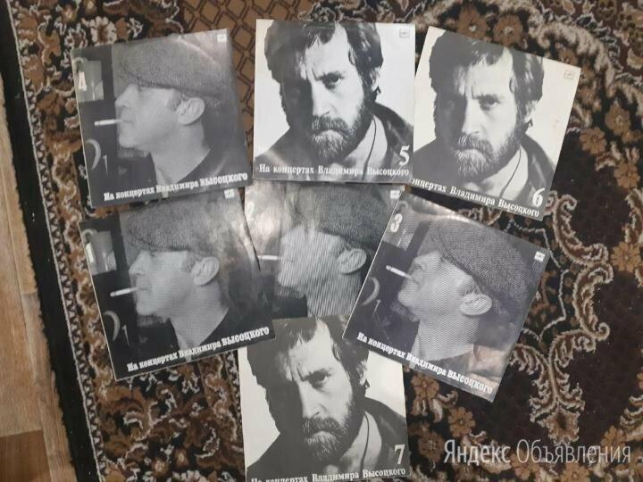 Коллекция пластинок Высоцкого 7 штук по цене 500₽ - Виниловые пластинки, фото 0