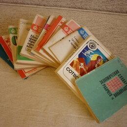 Прочее - Книги пакетом, 0