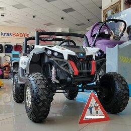 Электромобили - Квадроцикл детский Shanghai RXL  Багги 603, 0