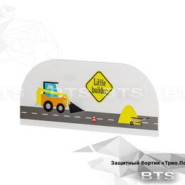 Аксессуары для безопасности - Защитный бортик Логика ЗБ-01, 0