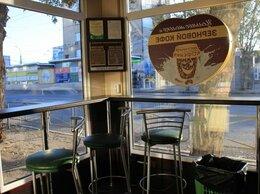 Общественное питание - Кофейня на вокзале/ стабильный бизнес, 0