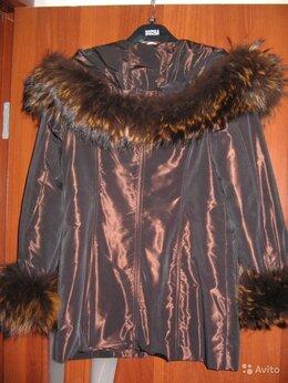 Куртки - Куртка с подстежкой (кролик) б/у, 0