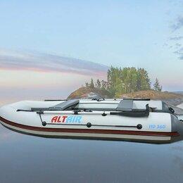 Моторные лодки и катера - Лодка ALTAIR нднд 360, 0