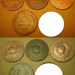 Монеты - 3 копейки 1924г, 0