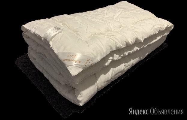 Одеяло из элитной овечьей шерсти по цене 6410₽ - Одеяла, фото 0