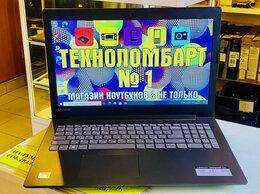 Ноутбуки - Lenovo A6-9225/ DDR4-8Gb и Другие А4 А6 А8 А10, 0