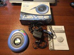 CD-проигрыватели - Hi-F CD FM плеер iRiver iMP-700T комплект, 0