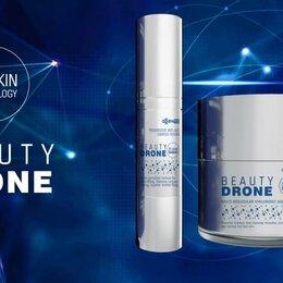 Антивозрастная косметика - Сыворотка для абсолютного сияния кожи Beauty Drone , 0