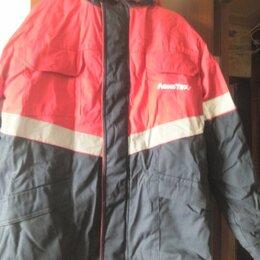 Куртки - куртка мужская утепленная, 0