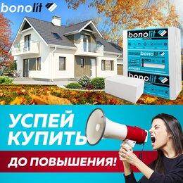 Строительные блоки - Газобетонные блоки Бонолит , 0