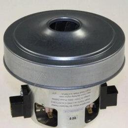 Аксессуары и запчасти - Двигатель для пылесоса LG 2000w, 0