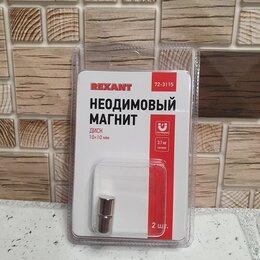 Магниты - Неодимовый магнит диск (10х10мм -3,7кг) ( 2 шт), 0