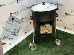 Кухонная навеска - Казан чугунный + печка, шумовка в подарок, 0