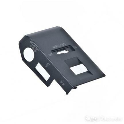 Крышка WI-FI, Fingerprint [Sony VGN-G11XRN] по цене 560₽ - Аксессуары и запчасти для ноутбуков, фото 0