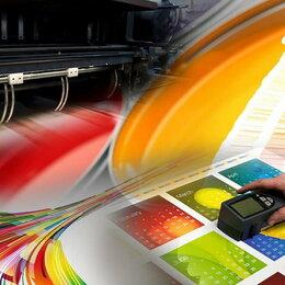 Рекламные конструкции и материалы - Услуги Типографии:Баннеры,вывески,плакаты,таблички от производителя, 0