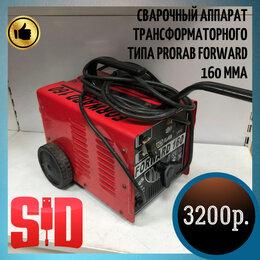 Сварочные аппараты - Сварочный аппарат трансформаторного типа PRORAB FORWARD 160 MMA, 0