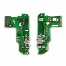 Платы и микросхемы - Шлейф Huawei Honor 7A Pro (AUM-L29) / Honor 7C…, 0