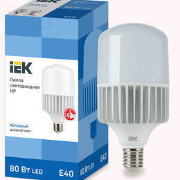 Лампочки - Лампа светодиодная E40 80Вт IEK, 0
