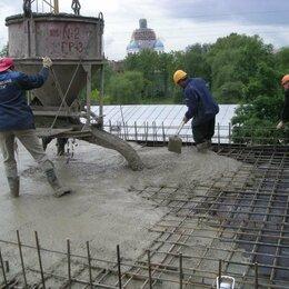 Строительные смеси и сыпучие материалы - Бетон М-450 В35 П2-П4, 0