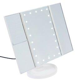 Зеркала - Зеркало для макияжа с подсветкой, 0