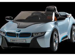 Электромобили - Электромобиль JЕ168 BMW i8 (лицензия, 12V,…, 0