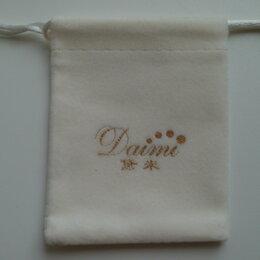 Подарочная упаковка - Подарочный мешочек для украшений белый Daimi. Новый, 0