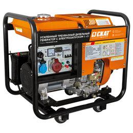 Электрогенераторы - Дизельный генератор 6 кВт 380/220 В СКАТ…, 0