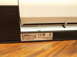 Сканеры - Сканер, 0