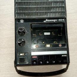 """Музыкальные центры,  магнитофоны, магнитолы - кассетный переносной  магнитофон """" Легенда -404"""", 0"""