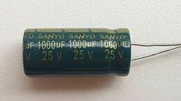 Радиодетали и электронные компоненты - Конденсаторы 1000 мкФ 25 В, 0