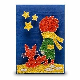 Игровые наборы и фигурки - Стринг арт STRING ART LAB A4015 Маленький Принц, 0