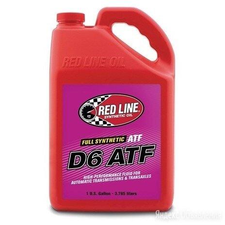 RedLine D6 ATF (3,8л) по цене 6270₽ - Трансмиссия , фото 0